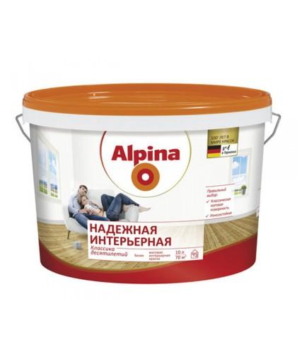 Высокоукрывистая интерьерная краска Alpina (Альпина)