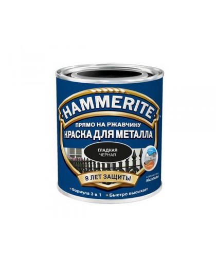 Краска для металла Hammerite гладкая