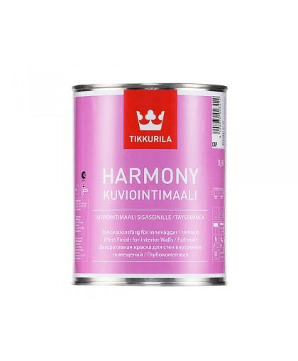 Декоративная краска Tikkurila Harmony Kuviontimaali (Гармония)