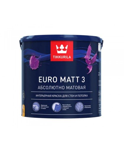 Краска Tikkurila Euro Matt 3 (Евро Мат 3)
