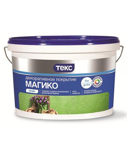 Декоративная краска Магико Текс «Профи»