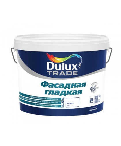Краска Dulux Фасадная Гладкая (Diamond)