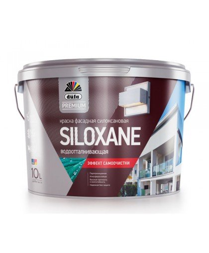Краска фасадная акриловая Dufa Siloxane (Дюфа Силоксан)