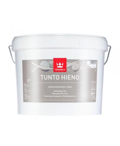Мелкозернистое покрытие Tikkurila Tunto (Тунто)