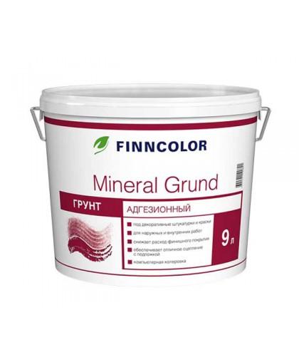 Адгезионная грунтовка Finncolor Mineral Grund (Минерал грунт)