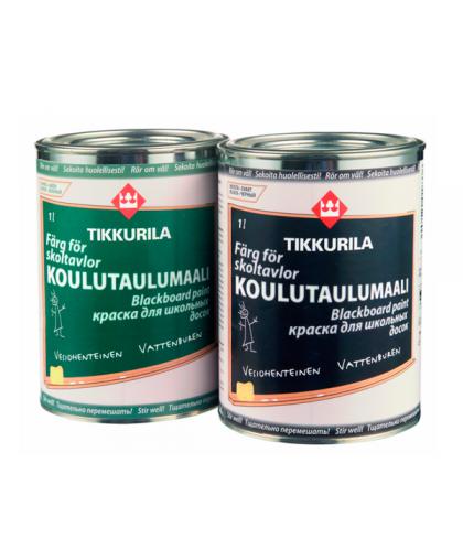 Краска для школьных досок Tikkurila Koulutaulumaali Blackboard (Блэкборд)