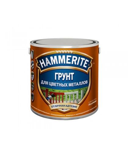 Грунт Hammerite для цветных металлов