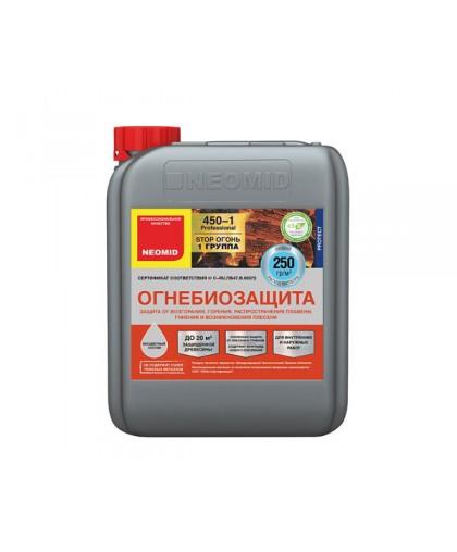 Огнебиозащита Neomid 450 (Неомид) I группы