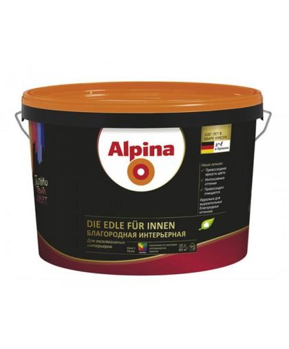 Благородная интерьерная краска Alpina (Альпина)