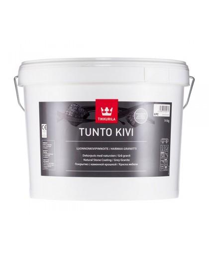 Каменное покрытие Tikkurila Tunto (Тунто)