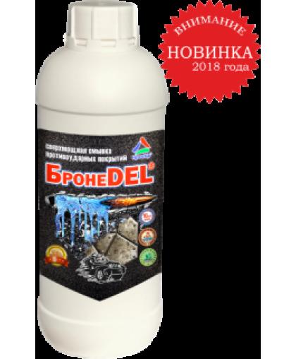 БронеDEL 1 кг (смывка краски)