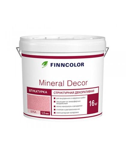 Декоративная штукатурка шуба Finncolor Mineral Decor (Минерал Декор)