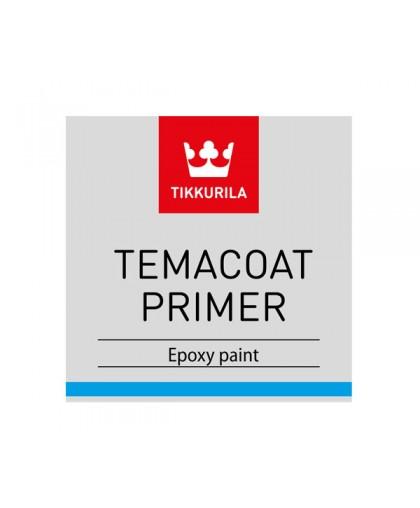 Двухкомпонентная эпоксидная грунтовка Tikkurila Temacoat Primer (Темакоут Праймер)