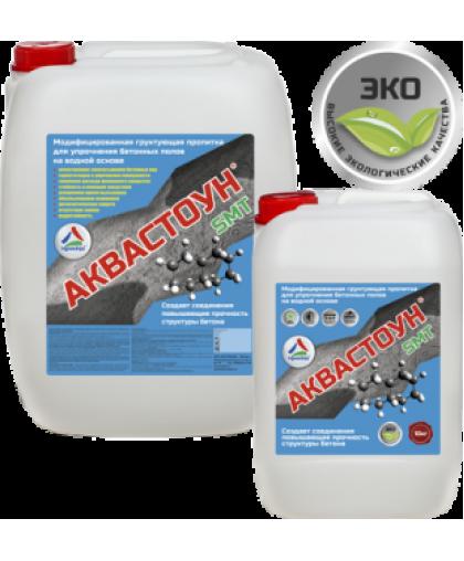 Аквастоун SMT 10 кг (модифицированная упрочняющая пропитка)