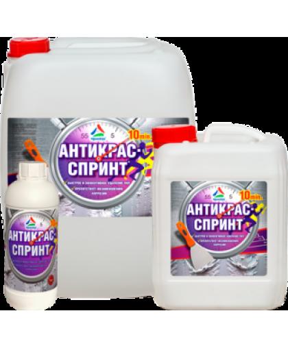 Антикрас-Спринт 5 кг (смывка краски супербыстрая)