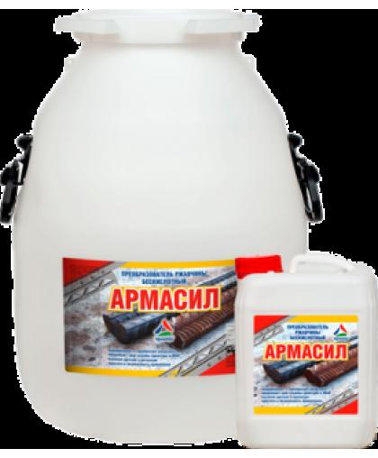 Армасил 40кг (преобразователь ржавчины)