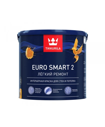 Краска Tikkurila Euro Smart 2 (Евро Смарт 2)