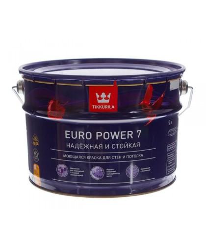 Краска Tikkurila Euro Power 7 9 л (Евро Пауэр 7)