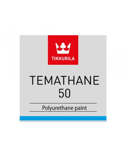 Двухкомпонентная полиуретановая краска Tikkurila Temathane 50, 90 (Тематейн 50, 90)