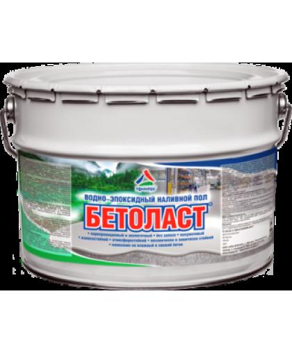 Бетоласт серый 21 кг (пол наливной эпоксидный)