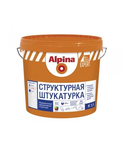Фасадная штукатурка Alpina Expert (Альпина)
