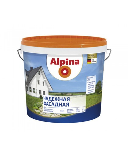 Надежная фасадная краска Alpina (Альпина)