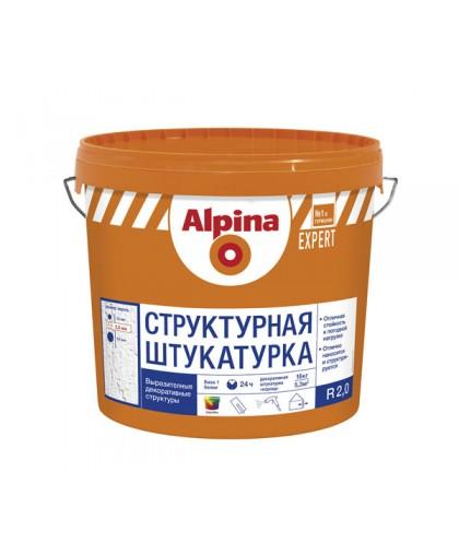 "Фасадная штукатурка ""Короед"" Alpina Expert (Альпина)"