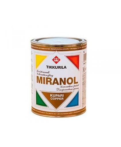 Декоративная краска под металл Tikkurila Miranol медная (Миранол)