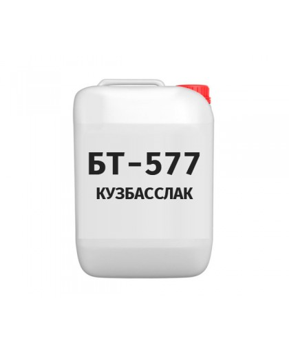 Битумный лак БТ 577 (Кузбасслак)