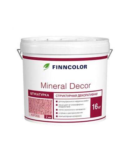 Декоративная штукатурка короед Finncolor Mineral Decor (Минерал Декор)