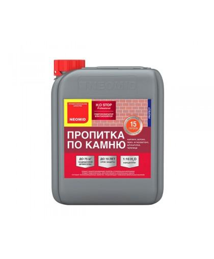 Водооталкивающая пропитка для камня Neomid H2O-Стоп (Неомид)