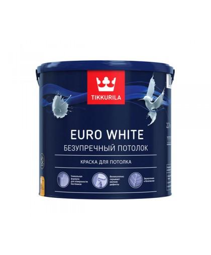Краска для потолка Tikkurila Euro White (Евро Уайт)