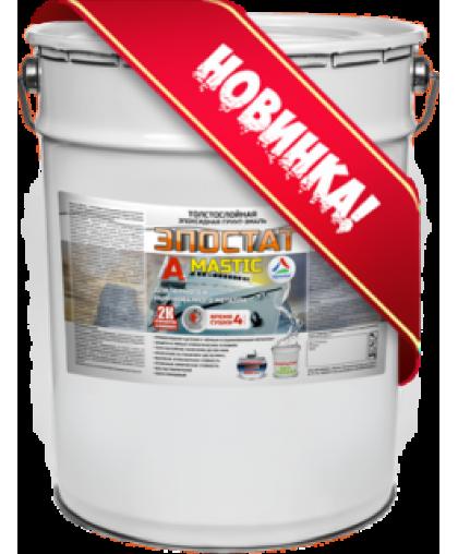 Эпостат-Mastic серый 25 кг (толстослойная эпоксидная грунт-эмаль)