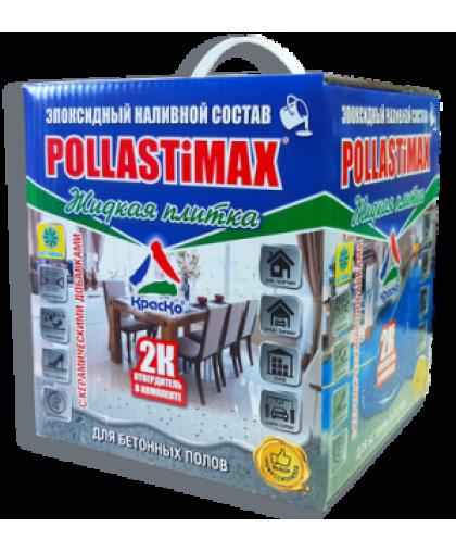 Pollastimax Жидкая плитка серый 7 кг А+Б (наливной состав)