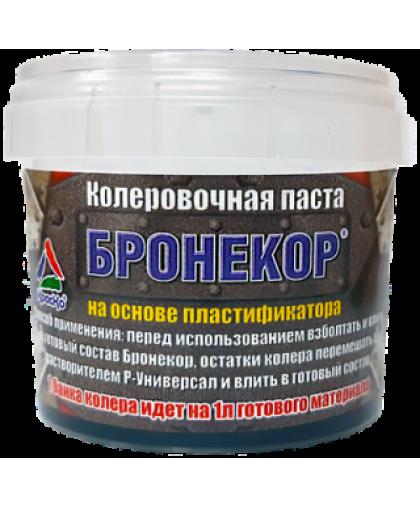 Бронекор черный 50 г (колер пластификатор)