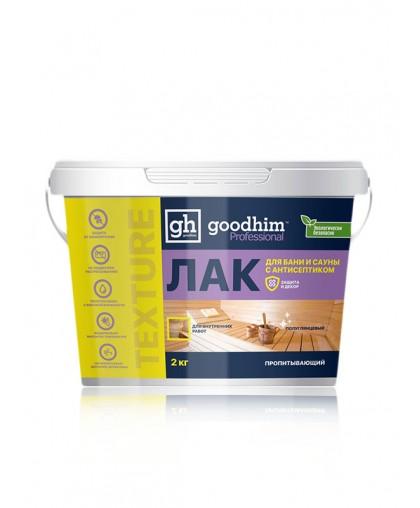 Лак акриловый пропитывающий для бань и саун с антисептиком бесцветный GOODHIM TEXTURE 500