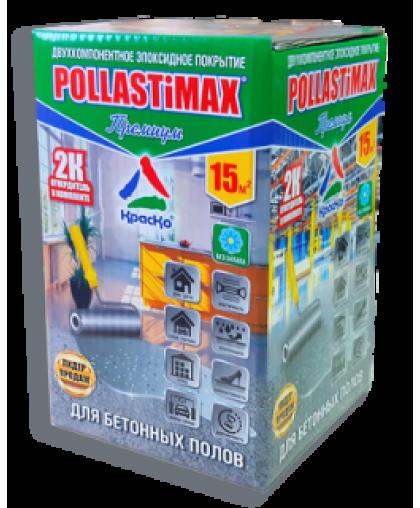 Pollastimax Премиум серый 3,1 кг А+Б (покрытие эпоксидная эмаль)