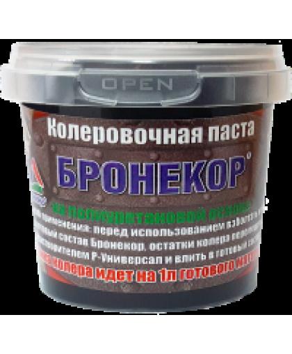 Бронекор мокрый асфальт 50 г (колер полиуретановый)
